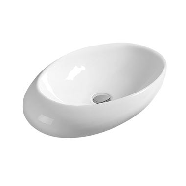 Hudson Reed 490mm Oval Countertop Basin