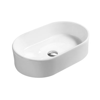 Hudson Reed 550mm Rounded Countertop Basin