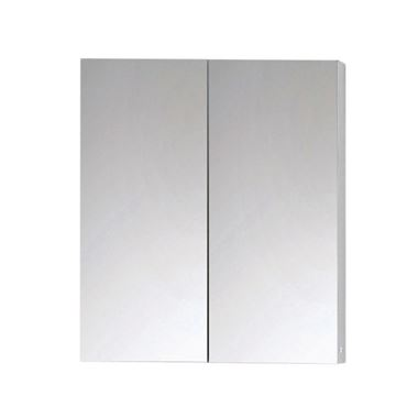Sandra Double Door Mirrored Cabinet - 703mm x 900mm